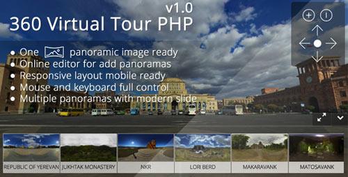 360 Virtual Tour PHP v1.1